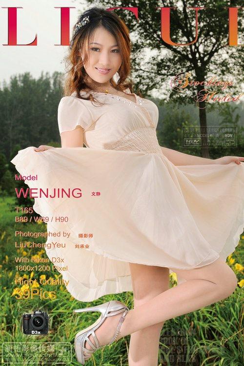[Ligui丽柜]2012.03.02 公园里的丝袜美女 model 文静[39+1P/21.6M]